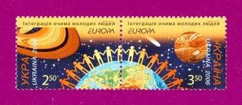 2006 N725-726 сцепка Интеграция глазами молодых Европа CEPT
