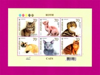 2007 Mi:UA871-876 (block61) Souvenir sheet Cats