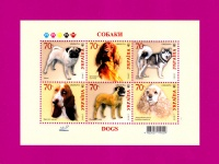 2007 Mi:UA865-870 (block60) Souvenir sheet Dogs