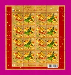 2007 Mi:UA914-915 Klb Minisheet Merry Christmas Holiday