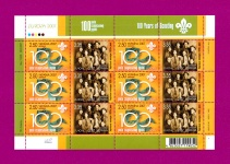 2007 Mi:UA856-857 Klb Minisheet Centenary of the Scout Movement Europa CEPT