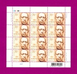 2007 Mi:UA864 Sheetlet 125th Birth Anniversary of Igor Stravinsky