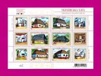 2007 Mi:UA902-907 (block63) Souvenir sheet Ukrainian Peasant House 01-10-2007