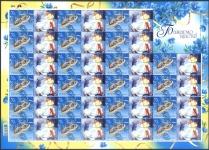 2007 лист власна марка Дисней мультфильм