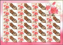 Minisheet My Stamp. Flowers