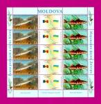 2007 лист Молдавский выпуск