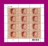 2007 Mi:UA877 Sheetlet Birth Centenary of Roman Shukhevich