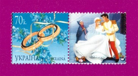 2007 Mi:UA843 Zf My Stamp. With Day of Wedding with coupons