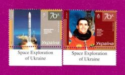 2007 Космос СЕРИЯ ПОЛЕ С НАДПИСЬЮ