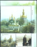 2007 Mi:UA845 Part of the Minisheet My Stamp. Kievo-Pecherskaja Lavra. CORNER