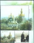 2007 часть листа власна марка Киев Лавра УГОЛ