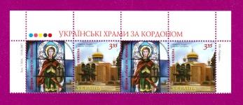 2007 часть листа Собор святого Михаила ВЕРХ