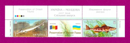 Part of the Minisheet Preservation of Dniestr Fauna UP
