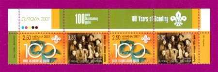 2007 Mi:UA856-857 Part of the Minisheet Centenary of the Scout Movement Europa CEPT UP