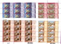2007 листы комплект Живопись