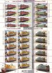 2007 листы комплект Тепловозы