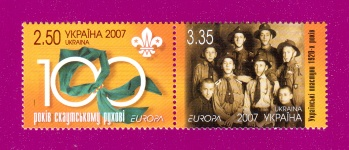 2007 Mi:UA856-857 Zd Coupling Centenary of the Scout Movement Europa CEPT