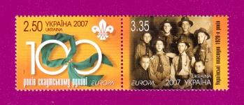 2007 N814-815 сцепка Скауты Европа CEPT