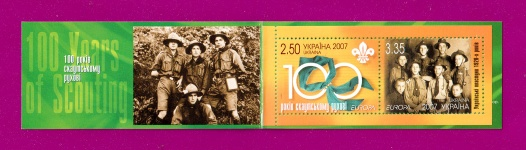 2007 Mi:UA858-859 Booklet Centenary of the Scout Movement Europa CEPT