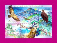 Souvenir sheet The Crimean Natural Game Reserve