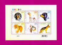 Souvenir sheet Dogs