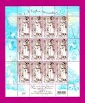 2008 лист Рождество