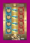 Minisheet Azerbaijan-Ukrainian Joint Issue. Jewels