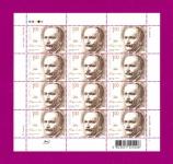 2008 лист Чорновил
