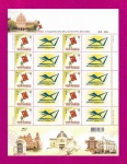 Minisheet My Stamp. Ukrainian Philatelic Exhibition in Chernovtsi