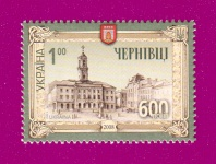 2008 Mi:UA996 600th Anniversary of Chernovtsi