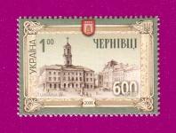 600-лет Черновцам