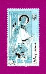 2008 марка Новый год