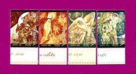 2008 марки Песни