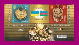 Part of the Minisheet Azerbaijan-Ukrainian Joint Issue. Jewels. DOWN
