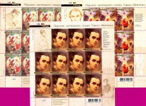 2008 Mi:UA942-944 Klb Minisheets Painting of Taras Shevchenko SERIES