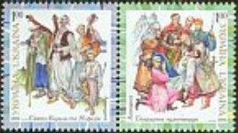 Почтовые марки Украины 2008 сцепка Народная одежда Луганщина