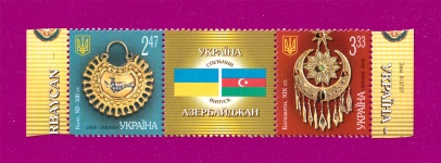 сцепка Украина-Азербайджан
