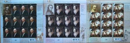 2009 Mi:UA1024-1026 Klb Minisheets Painting of Taras Shevchenko SERIES