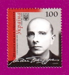 2009 Mi:UA1020 Birth Centenary of Stephan Bandera