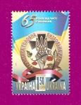марка Рада