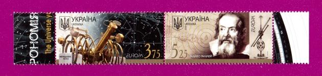 2009 сцепка Астрономия