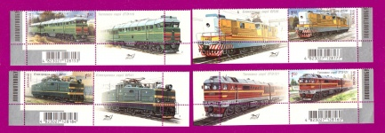 2009 Mi:UA1042-1045 Zf Locomotives with coupons SERIES