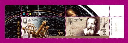 Part of the Minisheet Astronomy Europa CEPT UP