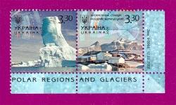 Ледники ГОРИЗОНТАЛЬНАЯ