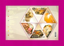 2010 Mi:UA1133-1138 (block86) Souvenir sheet Minerals of Ukraine