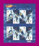 2010 Mi:UA1068-1071 Kbl Minisheet XXI Olympic Winter Games. Vancouver