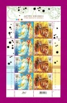 2010 Mi:UA1084-1085 Kbl Minisheet Children?s Books Europa CEPT