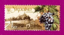 2010 Mi:UA1128 Winemaking in Ukraine