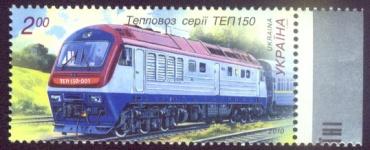2010 марка локомотив ТЕП150 Украина