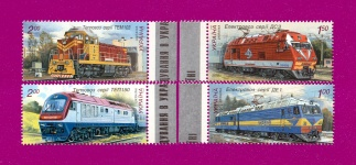 2010 Mi:UA1091-1094 Locomotives SERIES
